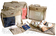Набір дорожніх сумок 5 шт (бежевий)