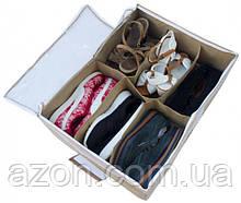 Органайзер для взуття на 6 пар (бежевий)