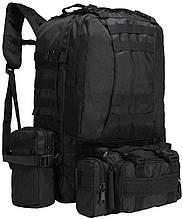 Рюкзак тактичний з підсумкими A08 50 л, чорний