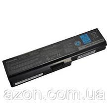 Аккумулятор для ноутбука TOSHIBA Satellite L750 (PA3817U-1BRS) 10.8 V 8800mAh PowerPlant (NB00000310)