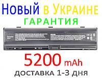 Аккумулятор батарея HP Pavilion dv2008 dv2009 dv2010 2011 EA TU TX