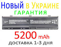 Аккумулятор батарея HP DV 2551 2554 2555 2560 2570 2580 EE EA EZ