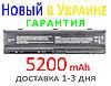 Аккумулятор батарея HP DV 2518 2519 2520 2521 2524 TU TX EA EN EE