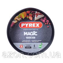 Форма для випічки PYREX Magic 20 см зі знімним дном (MG20BS6)