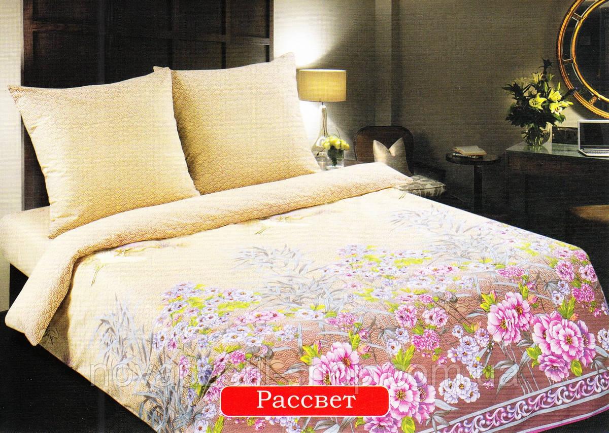 Ткань для постельного белья, поплин Рассвет