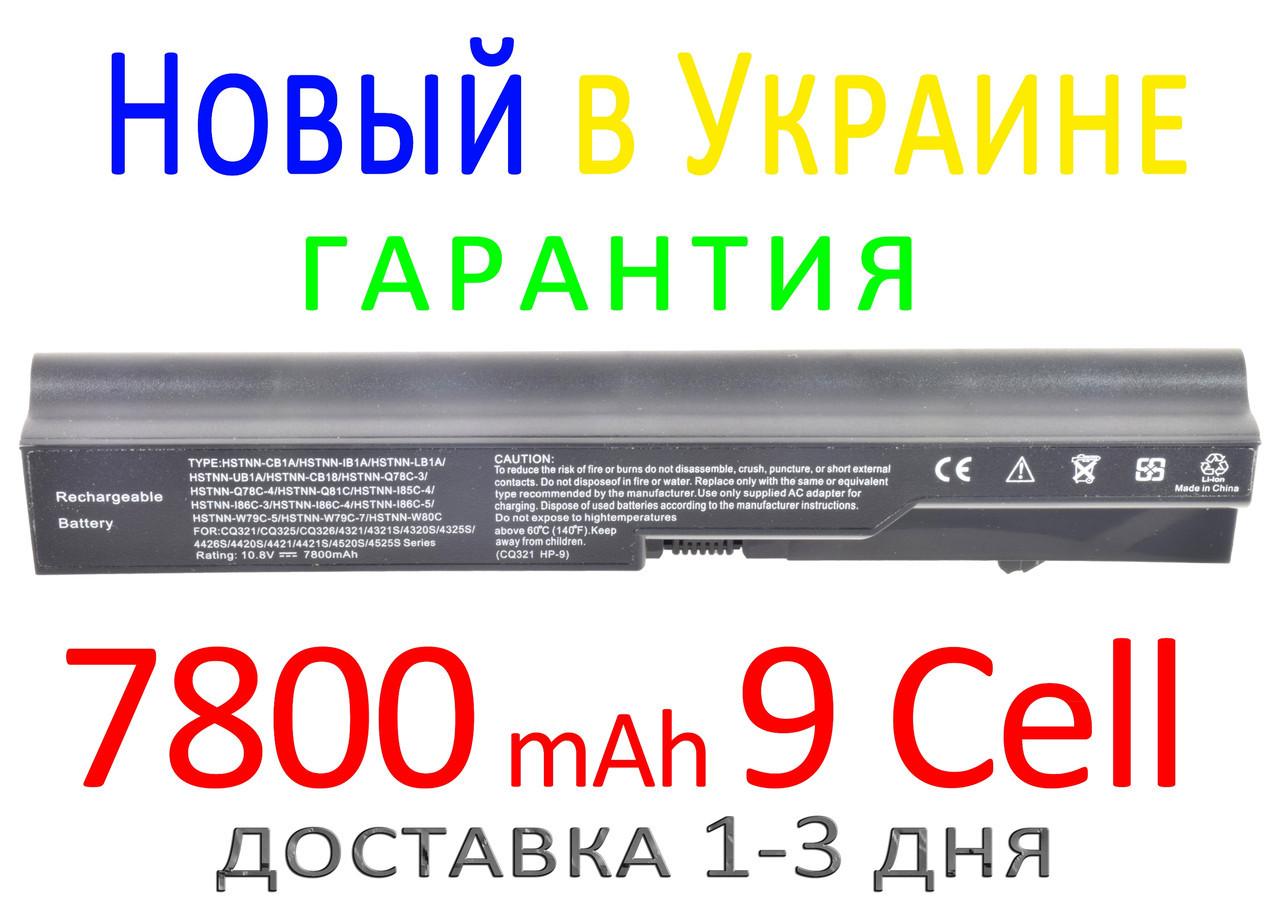 Аккумулятор батарея HP 420 421 425 4320t 620 625 ProBook 4320s 4525s COMPAQ 320 621