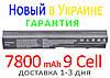 Аккумулятор батарея HP 420 421 425 620 625