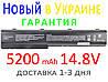 Аккумулятор батарея HP Pavilion DV7 HDX18 T