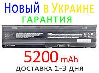 Аккумулятор батарея HP G62 G72 Pavilion DM4 D