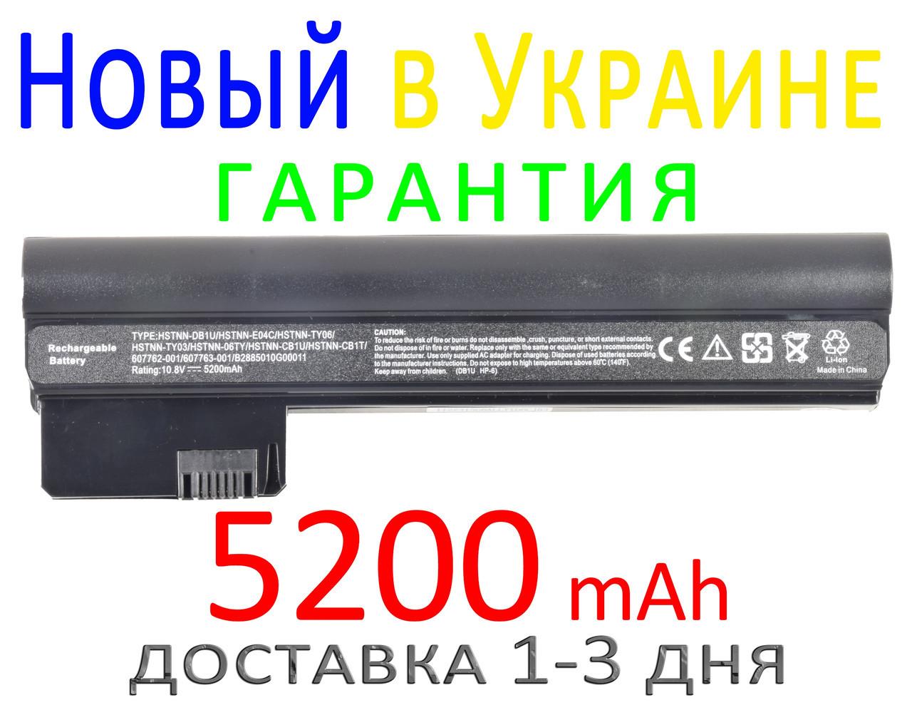 Аккумулятор батарея HP Mini 110 3101 3102 3103 3104 EA EG SA SG TU