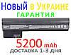 Аккумулятор батарея HP Mini COMPAQ CQ10 510 CA SG SS 514 520 525 DX