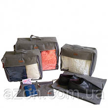 Набір дорожніх сумок 5 шт (сірий)
