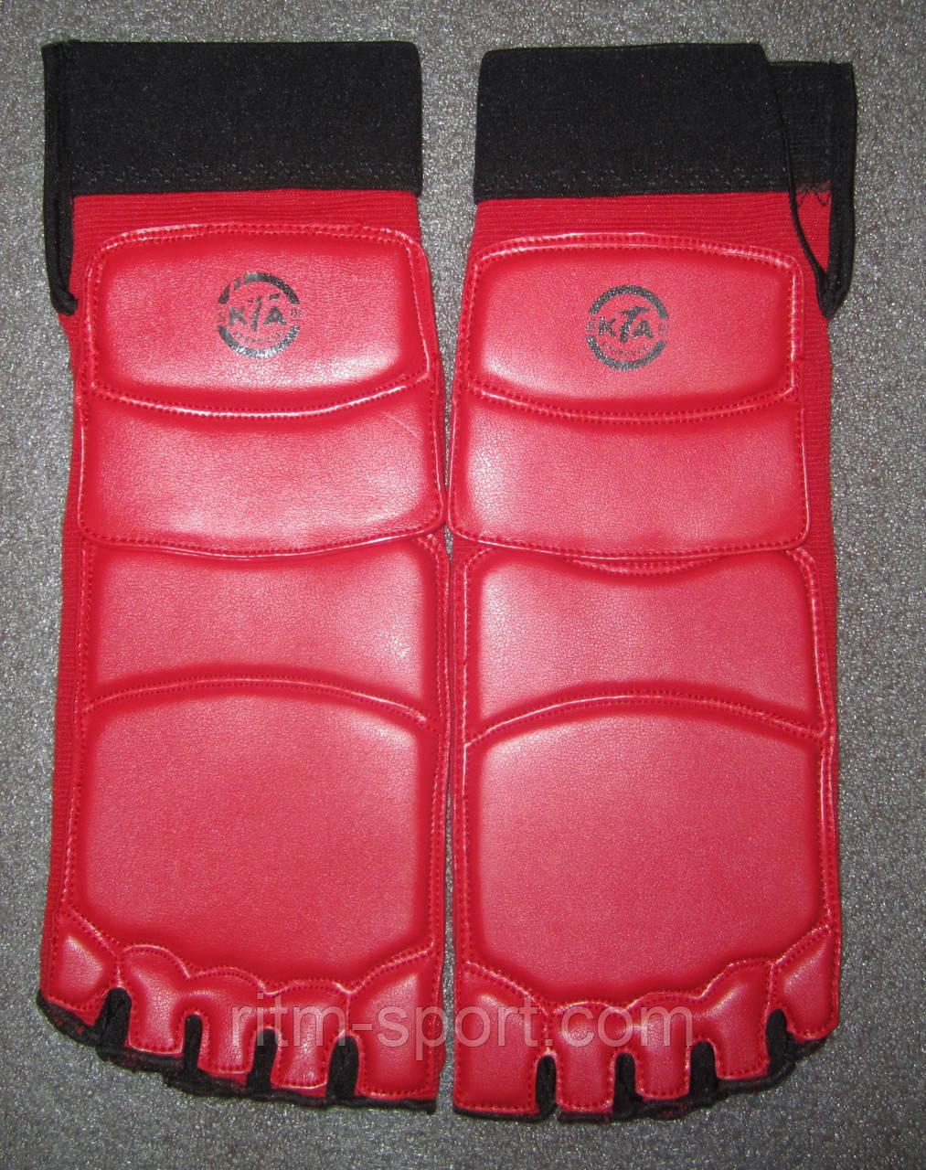 Захист для стопи червона (фути)