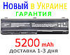 Аккумулятор батарея HP CQ 50 55 60 61 65 70 71 G