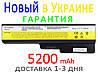 Аккумулятор батарея LENOVO IdeaPad Z360 A U L3000