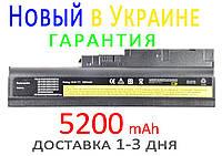Аккумулятор батарея LENOVO IBM ThinkPad T61 P
