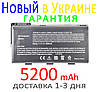 Аккумулятор батарея MSI CX600 CX605 CX610 CX620 CX623 X M