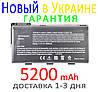 Аккумулятор батарея MSI A5000 A6000 A7200 CR500 CR600 CR700 CX500 CX500X CX600 CX720X GE700