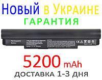 Аккумулятор батарея SAMSUNG N120 N270 N140 N510 N510-Mika NC10 NC20