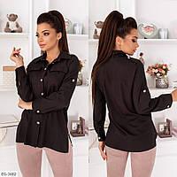 Сорочка жіноча ділова класична з накладними кишенями довгий рукав р-ри 42-46 арт. 257