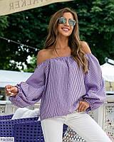 Ефектна блуза-разлетайка жіноча коротка модна з відкритими плечима р-ри 42-46 арт. 1218