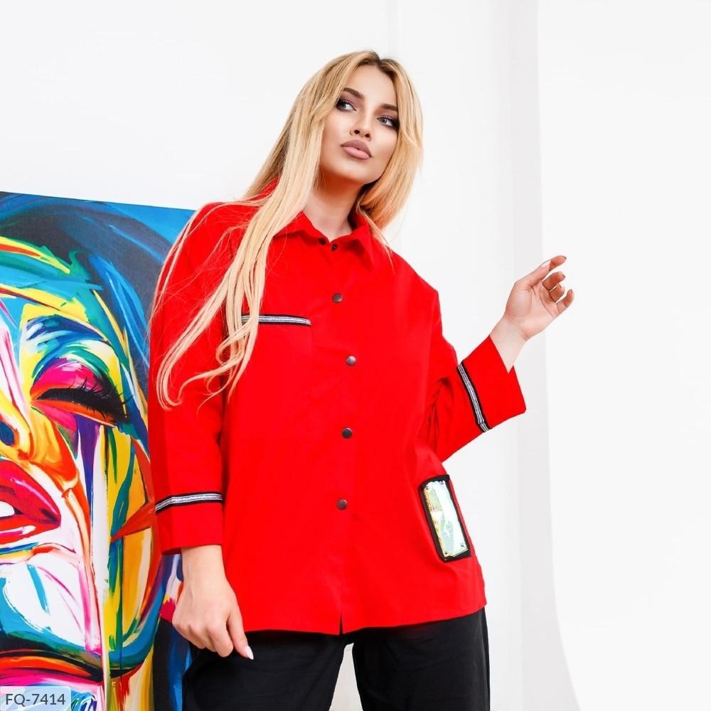 Стильная эффектная рубашка женская модная молодежная на кнопках р-ры 42-48 арт.1005