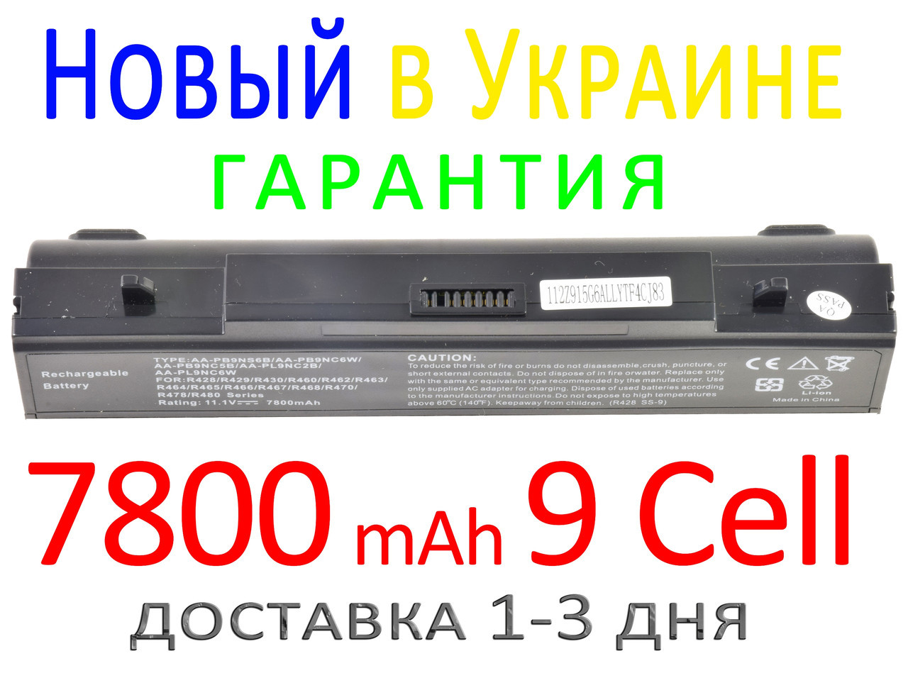 Аккумулятор батарея SAMSUNG R517 R518 R519 R520 R522 R540