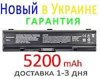 Аккумулятор батарея TOSHIBA Satellite A350 A355 A500 A505