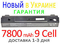 Аккумулятор батарея SAMSUNG NP-R540 R511 P210 P460 P560E I