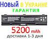 Аккумулятор батарея TOSHIBA Satellite A300 A305 L200 M200 M205 M209