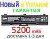 Аккумулятор батарея TOSHIBA Satellite A200 A205 A210 A215