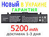 Аккумулятор батарея SAMSUNG R610 R65 R70 Aura