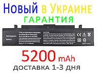 Аккумулятор батарея SAMSUNG Q310 R41 R410 R45 R460 R505 509