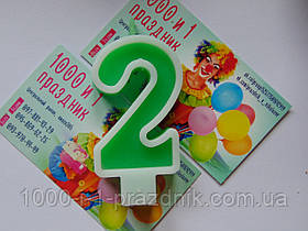 Свеча-цифра зеленая 2 (ручная работа)