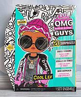 L.O.L. Surprise! Кукла ЛОЛ ОМГ Мальчик Бойфренд  LOL Surprise OMG Guys Fashion Doll Cool Lev 576716 Пром-цена, фото 1