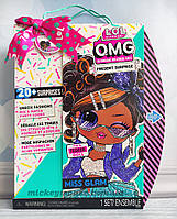 L. O. L. Surprise! Лялька ЛОЛ Сюрприз ОМГ Іменинниця LOL OMG Present Surprise Miss Glam 576365, фото 1