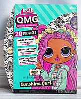 L.O.L. Surprise! Кукла ЛОЛ Сюрприз ОМГ Солнечная Леди LOL OMG Sunshine Gurl 572787 Пром-цена