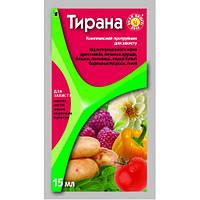 Протравитель клубней картофеля Тирана 15 мл Семейный Сад