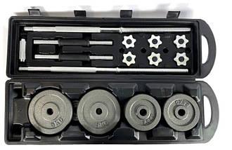 Комплект Premium - штанга + гантели металлические 50 кг в подарочном кейсе