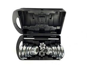 Комплект хромированных гантелей - 20 кг в боксе, разборных со сменными дисками
