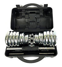 Комплект хромированных гантелей - 30 кг в боксе, разборных со сменными дисками