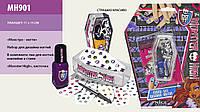 Набор MH901 (24шт) для дизайна ногтей, «Monster High», лак, наклейки, в короб. 11*15 cm
