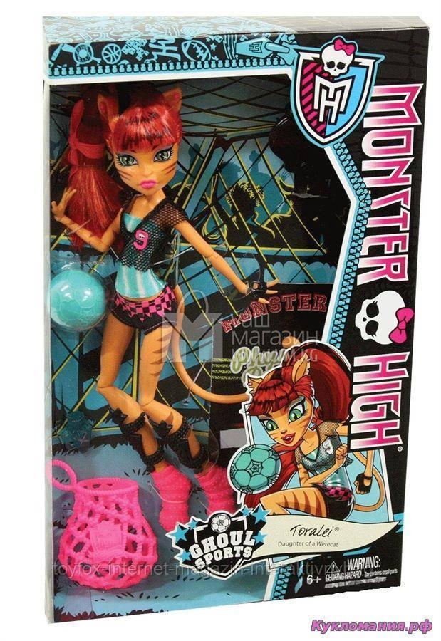 Ляльки Монстер Хай Монстри Спорту - Monster High Ghoul Sports