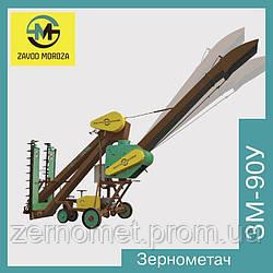 Зернокидач ЗМ-90У
