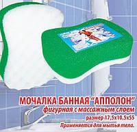 """Мочалка банная """"Апполон"""", фото 1"""