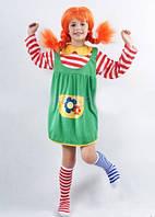 Костюм детский Пеппи длинный чулок размер S, 110-120 см. 040316-249