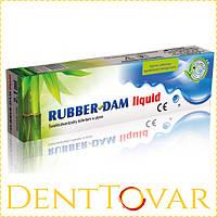 RUBBER-DAM Liquid ( Раббердам рідина ) Cerkamed 1.2 ml