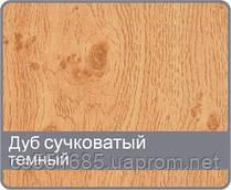 Дуб сучковатый темный. 153х2600мм - Коллекция Стандарт. Стеновые панели МДФ Омис