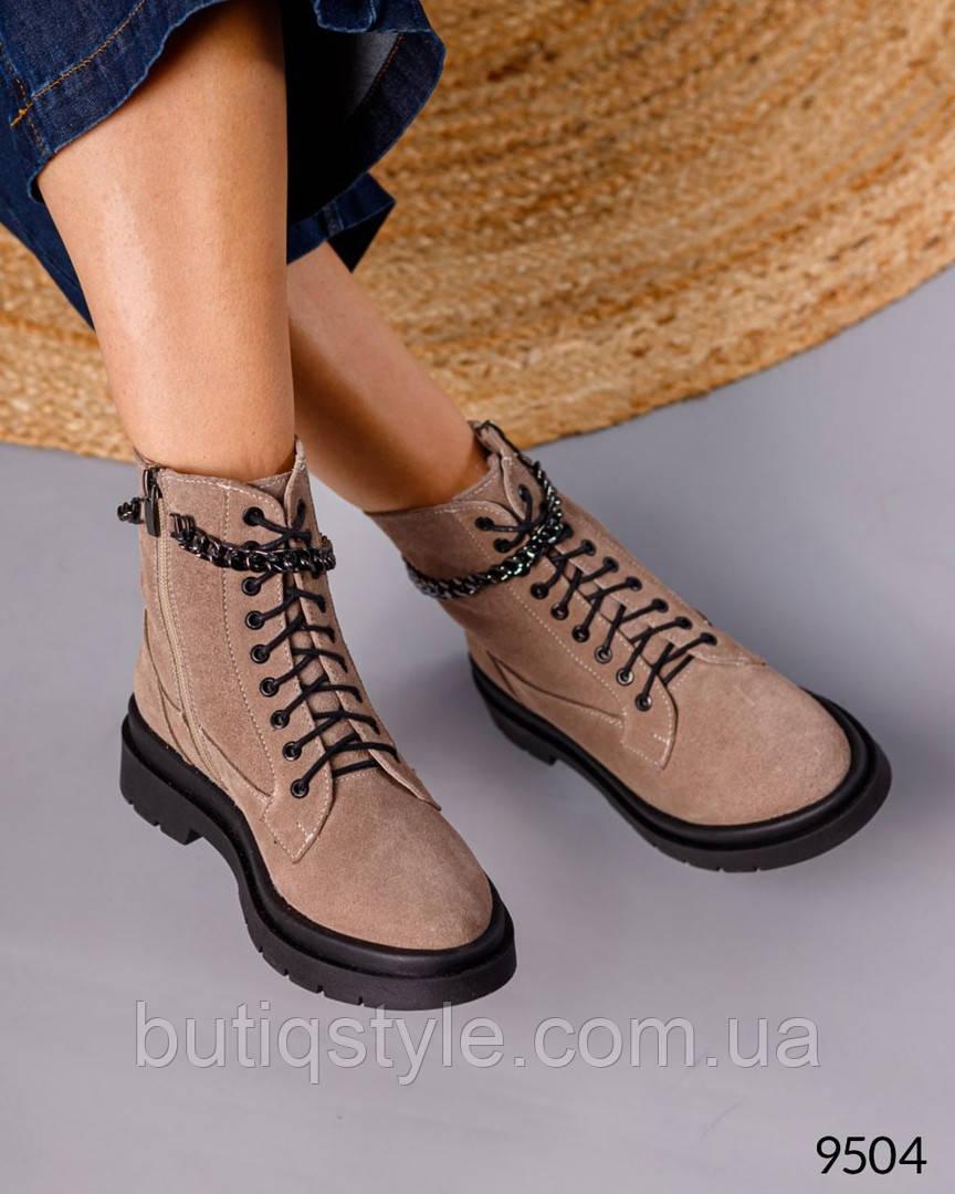 Женские ботинки визон натуральная замша  с цепочкой Деми