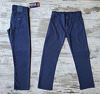 Шкільні штани котонові підліток для хлопчика 10-13 років,колір синій